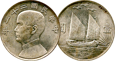 China Dollar Yuan With Junk Fakes Are Possible 1932 To 1934