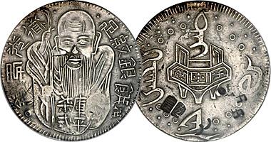 Coin Value: China (Taiwan) Old Man Dollar (Fakes are
