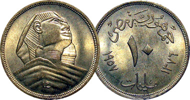 Egypt 1 5 And 10 Millieme 1954 To 1958