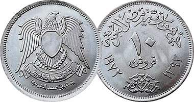 Egypt 1 5 10 Milliemes And Piastres 1972 1973