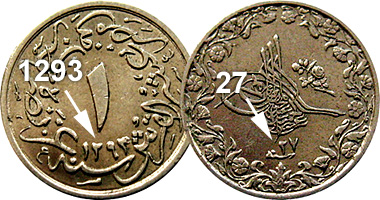 Egypt 1 10 2 And 5 Qirsh 1876 To