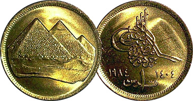 Egypt 1 2 And 5 Piastres With Tughra Pyramids 1984