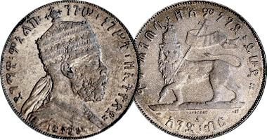 Coin Value Ethiopia 1 32 8 4