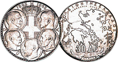 Greece 30 Drachmai Five Greek Kings 1963