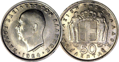 Greece 50 Lepta 1 2 5 And 10 Drachmai 1954 To 1970