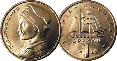 Coin Value: Greece 1 Drachma 1976 to 2000