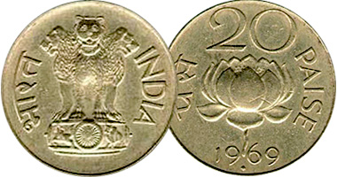 Coin Value India 20 Paise With Lotus Flower 1968 To 1971