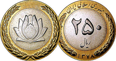 Coin Value Iran 250 Rials 1993 To Date