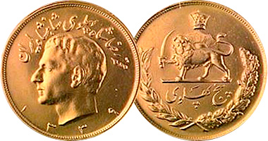 Coin Value: Iran Pahlavi Gold