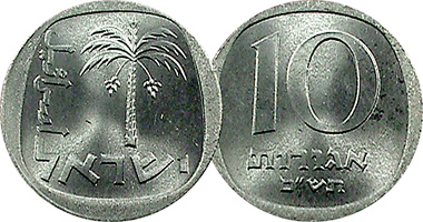 Israel 10 Agorot 1960 To 1980