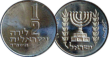 Israel 1 2 And Lira 1963 To 1980