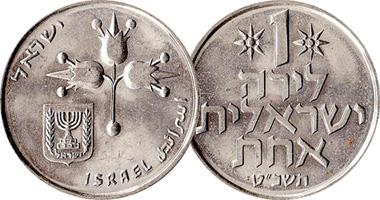 Israel 1 Lira 1967 To 1980