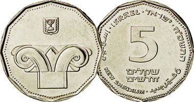 Israel 5 New Sheqalim 1990 To Date