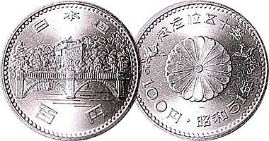 Coin Value An 100 Yen 1976