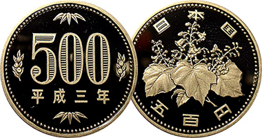 An 500 Yen 1982 To Date