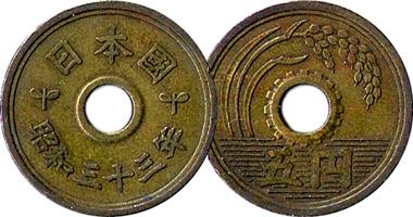 An 5 Yen 1949 To Date
