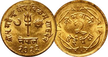 Nepal 1 2 5 And 10 Paisa 1957 To 1966