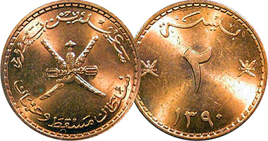 Coin Value: Oman (Muscat and) 2, 3, 5, 10, 25, 50, 100 Baisa