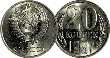 Coin Value: Russia USSR / CCCP 1, 2, 3, 5, 10, 15, 20, and