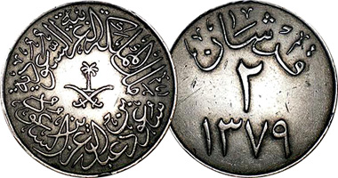 Coin Value: Saudi Arabia 1/4, 1/2, 1, 2, and 4 Ghirsh 1937 to 1959