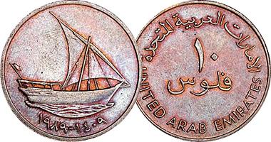 Coin Value United Arab Emirates 10