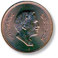 nouveau style 84d94 cc24f Coin Value: Jordan 1, 5, 10, 25, 50, and 100 Fils 1968 to 1991