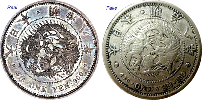 Coin Value: Japan 5, 10, 20, 50 Sen and 1 Yen (Fakes are
